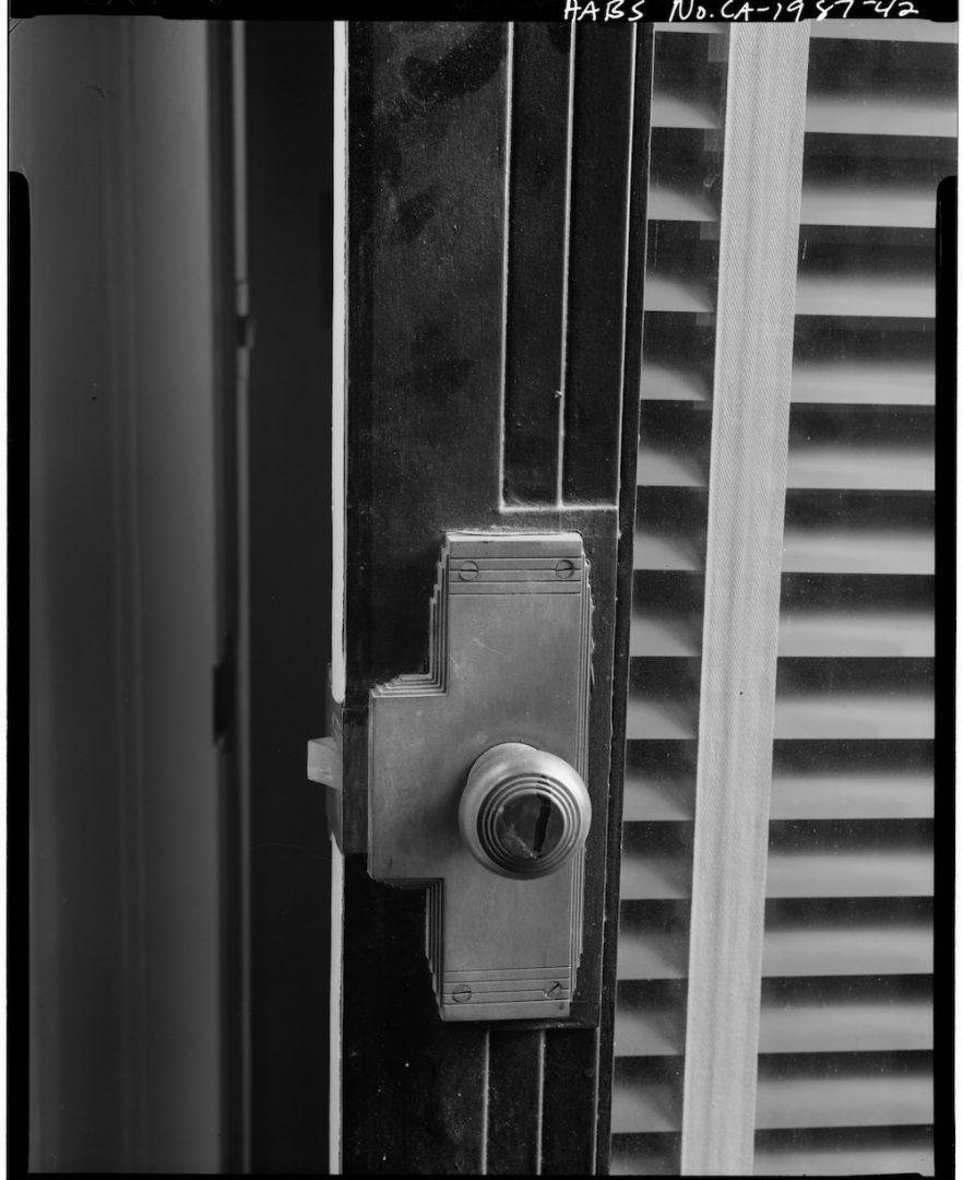 Richfield Oil Door Handle